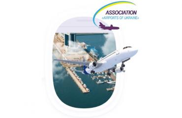 Association Airports of Ukraine start Simfox and EyeFox trial
